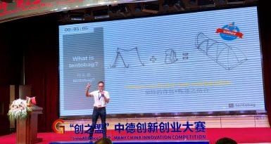 tentobag goes China – Innovationswettbewerb InnoAlliance